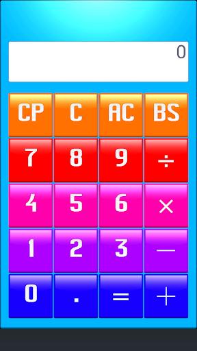 カラー電卓