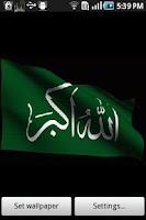 Screenshot of Allah-o-Akbar Live Wallpaper