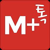 대성IC M+