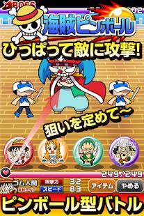海賊ピンボール~超ド派手なひっぱりバトルゲーム~