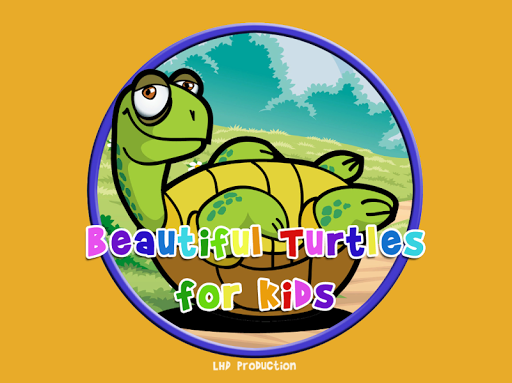 美麗的海龜兒童