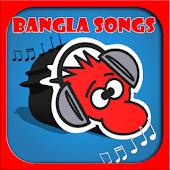 Bangla Songs