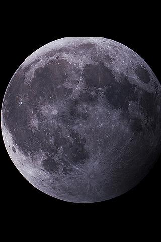 Astronomy : Moon - screenshot