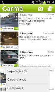 AutoCarma- screenshot thumbnail