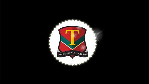 토마스 잉글리시 스쿨 영어 단어 게임 2