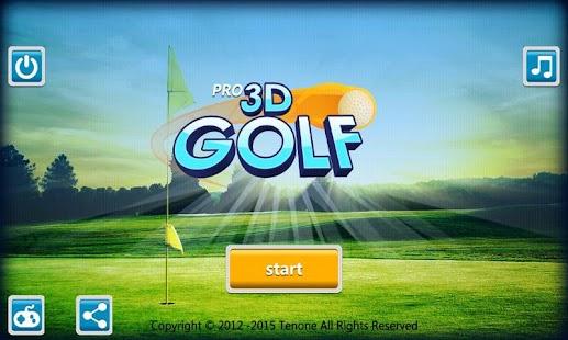 休閒高爾夫3D