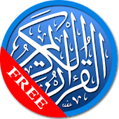 Al Quran Mal + Audio Full_Free