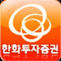 한화투자증권 icon