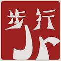 虎扑步行街 icon