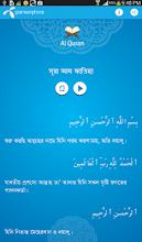 GP Islamic App screenshot thumbnail