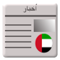 News from United Arab Emirates icon