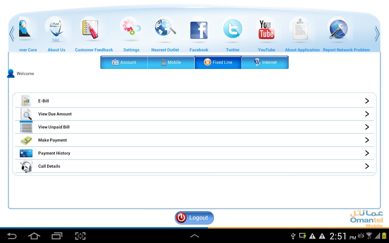 Omantel Apps- screenshot