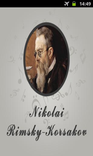 尼古拉•安德烈耶維奇•里姆斯基-科薩科夫音樂下載免費