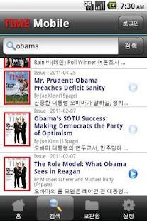 타임지번역서비스- screenshot thumbnail