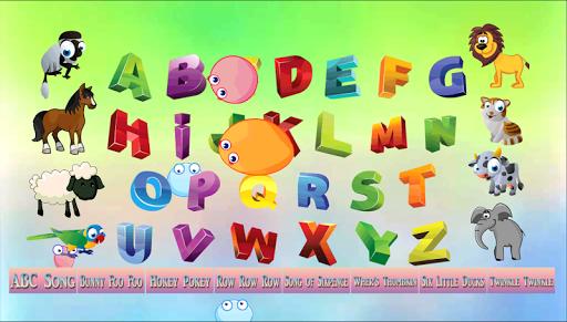 無料教育AppのABC&童謡を学ぶ 記事Game