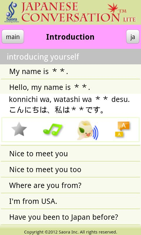 Japanese Conversation Lite- screenshot