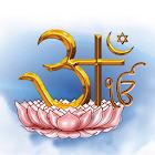 Gyan Ganga Book (English) icon
