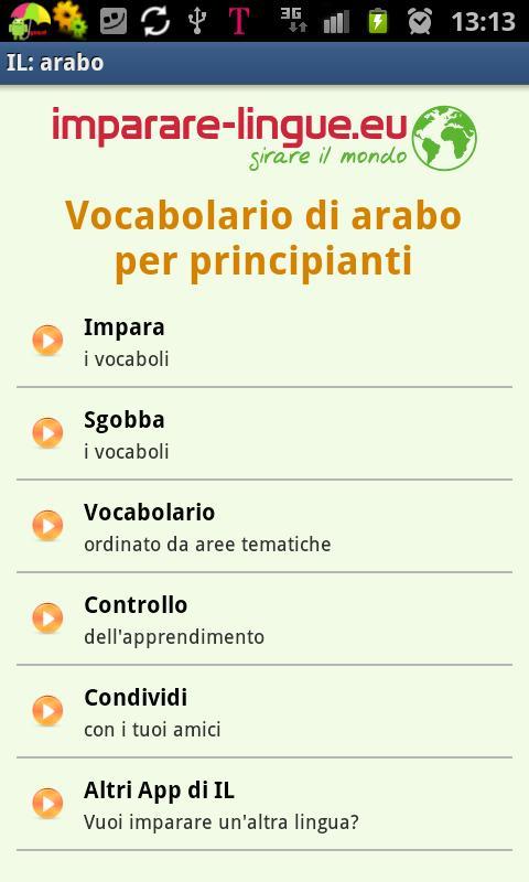 Imparare l'arabo- screenshot