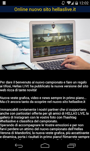 【免費運動App】Hellas Live-APP點子