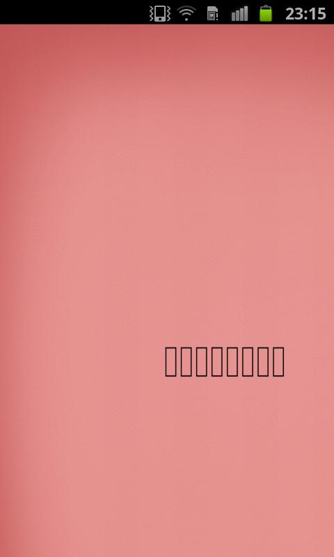《重裝武士》繁體中文攻略 - screenshot