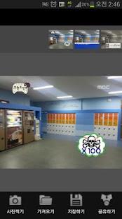꾸꾸방송합성-인간극장 짝 자막 뉴스 등 각종 방송 합성- screenshot thumbnail