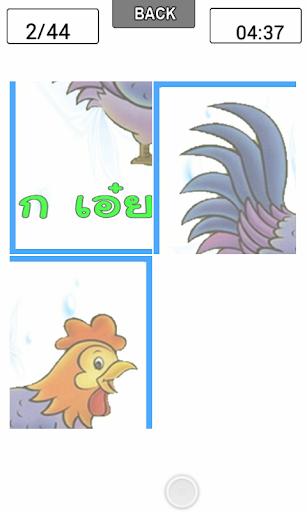 ก ไก่