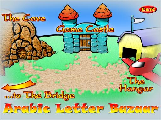 Arabic Letter Bazaar