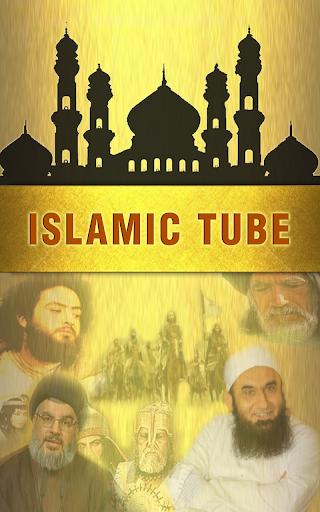 Islamic Tube