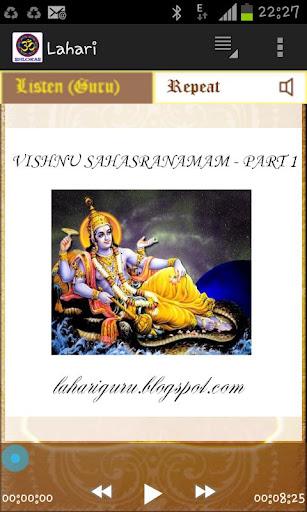 Vishnu SahasraNama Part 1