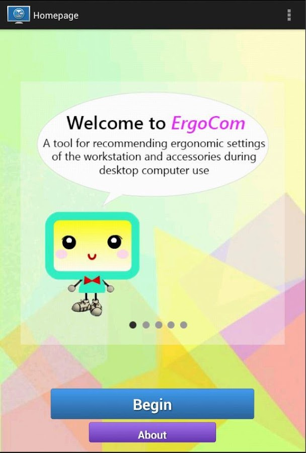 ErgoCom - screenshot
