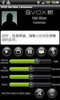 Screenshot of SVOX Cantonese粵語 Hei Wan Trial