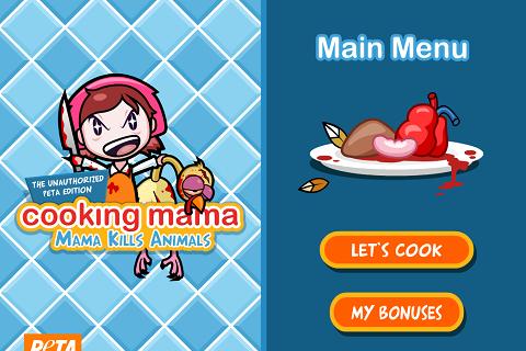 恐怖版料理媽媽
