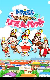 ドラえもんの「リズムパッド」子供向けアプリ音楽知育ゲーム無料-おすすめ画像(6)