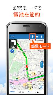自転車の 自転車 ナビ アプリ android : 自転車NAVITIME - ナビ・ルート ...