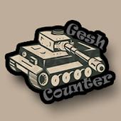 ( Gesh Counter ) عداد الجيش
