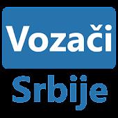 Vozači Srbije