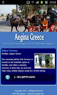 Aegina Greece- screenshot thumbnail