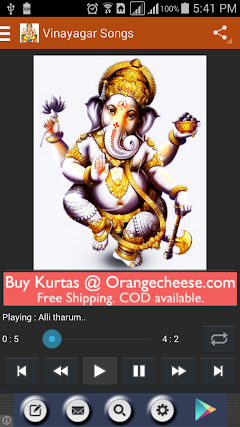 Page 12 : Best android apps for vinayagar - AndroidMeta