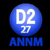 D2のオールナイトニッポンモバイル2014第27回