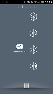 Bluetooth Bear - screenshot thumbnail