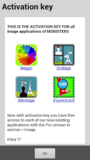 Image activation key
