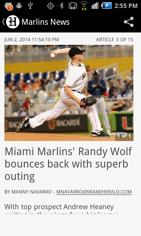 Marlins Baseball - screenshot