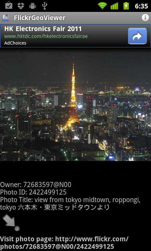 FlickrGeoViewer- screenshot