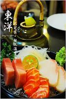 東洋日式定食