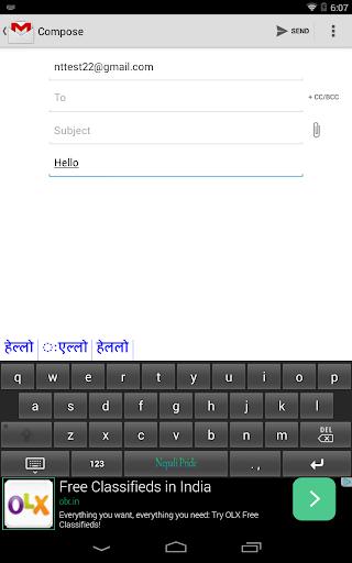Nepali Keyboard