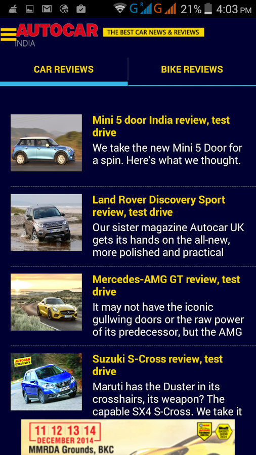 Autocar India- screenshot
