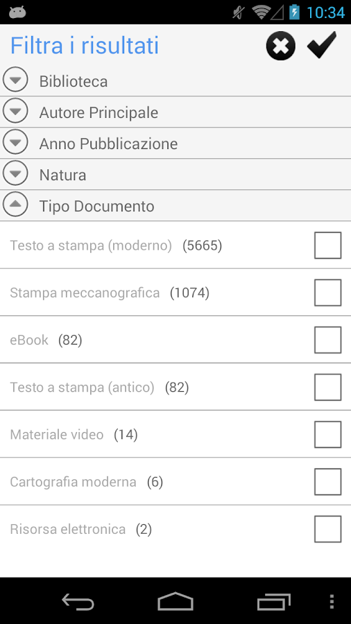 bibliounimi- screenshot