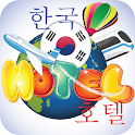 South Korea Hotels logo