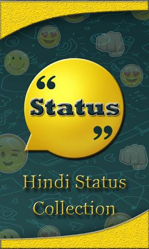 Hindi Status Collection