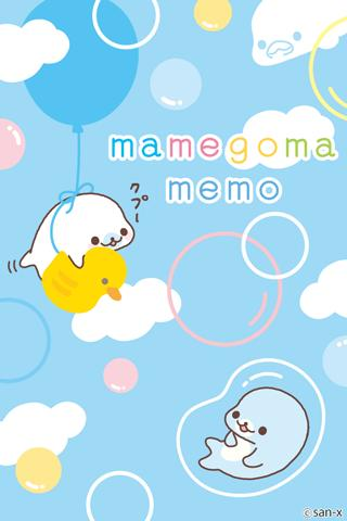 Mamegoma Memo - screenshot